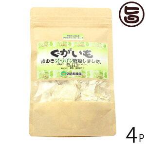 電子農園夢工房 くーが芋スライス 60g×4P 沖縄 人気 土産 野菜 乾燥皮むきスライス 送料無料