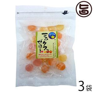 屋久島ふれあい食品 ミックスゼリー 100g×3P 鹿児島県 人気 定番 土産 果汁ゼリー 送料無料
