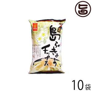南風堂 島らっきょうチップス 60g×10袋 沖縄 人気 定番 土産 菓子 ご自宅用に お土産用に 送料無料