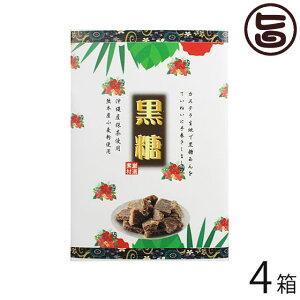 イソップ製菓 雅華旬菜 黒糖小箱 6個入×4箱 熊本県 人気 定番 土産 お菓子 和菓子 贈答用 条件付き送料無料
