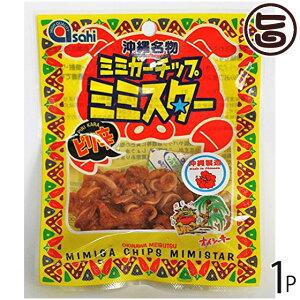 ピリ辛ミミガーチップ ミミスター 10g×1袋 沖縄 土産 沖縄土産 おつまみ おやつ 豚耳 珍味 送料無料