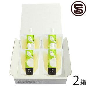 土佐名産会 土佐の果実100% 飲むゼリー 160g 文旦×4個×2箱 高知県 人気 定番 土産 ゼリー飲料 条件付き送料無料