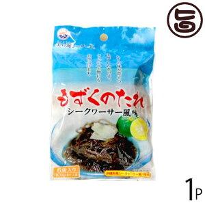 丸昇物産 もずくのタレ 小袋パック 120g(20g×6袋)×1袋 沖縄 人気 定番 土産 調味料 使い切りタイプでいつでも便利 もずくサラダや和え物にも 1000円 ポッキリ 送料無料