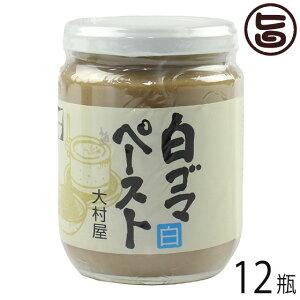 大村屋 白ゴマ ペースト 240g×12瓶 白ごまを皮付きのまま焙煎してすり潰したクリーム状の胡麻ペースト 大阪 土産 条件付き送料無料