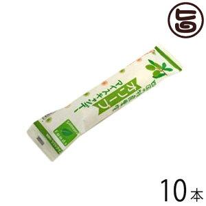 さめうらフーズ オリーブアイスバー 90ml×10本 高知県 土産 ご当地アイスキャンディー 香川・小豆島のオリーブペーストとオリーブオイルを使用 香料・着色料不使用 条件付き送料無料