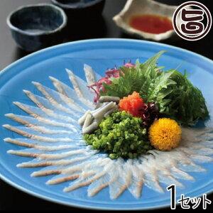 魚魚一(とといち) 浜名湖うなぎの刺身 自宅用 静岡県 土産 国産ウナギ さしみ 鮮魚 ご家庭用に 送料無料