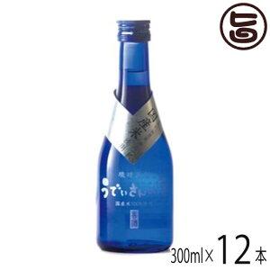 宮の華 うでぃさんの酒 30度 300ml×12本 沖縄 土産 琉球泡盛 国産米 熊本県産ヒノヒカリ 送料無料