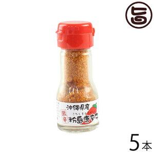 大葉食品 粉島唐辛子 16g×5本 沖縄 人気 定番 土産 調味料 熟した島とうがらしの粉末 世界の中でもトップクラスの辛さを誇る唐辛子 送料無料