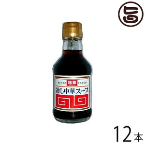 麺素 冷し中華スープ 180ml×12本 兵庫 人気 土産 調味料 冷やし中華専用のスープの素 麺つゆ 送料無料