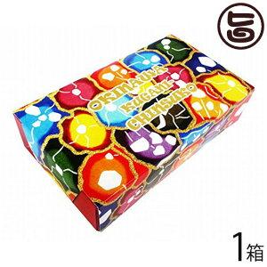 くがにちんすこう ミニ箱 10個入×1箱 沖縄 土産 人気 甘い  送料無料