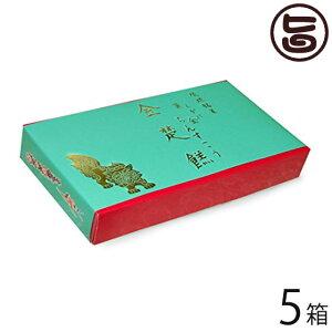 くがに菓子本店 くがにちんすこう 中箱 24個入×5箱 沖縄 土産 人気 甘い  条件付き送料無料