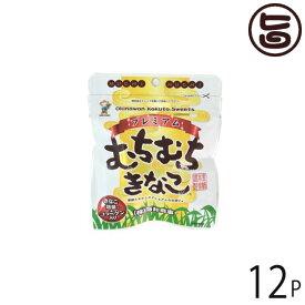 むちむちきなこ プレミアム 37g×12袋 沖縄 土産 定番 人気 黒糖 送料無料