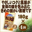 きび太郎 180g×4袋 送料無料 沖縄 土産 人気 甘味料 乳酸キャベツ 井澤由美子 あさチャン きび砂糖