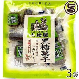 上地屋 加工黒糖菓子 60g×3袋 沖縄 人気 定番 土産 お菓子 黒砂糖 林修の今でしょ 講座 ミネラル カリウム 送料無料
