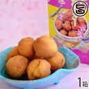 さーたーあんだぎー小箱 プレーン 7個入り ×1箱 送料無料 沖縄 定番 人気 土産 お菓子