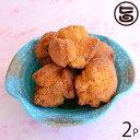さーたーあんだぎー袋 プレーン 5個入り ×2袋 送料無料 沖縄 定番 人気 土産 お菓子