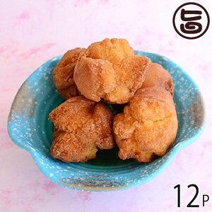 さーたーあんだぎー袋 プレーン 5個入り ×12袋 沖縄 定番 人気 土産 お菓子 秘密のケンミンSHOW 条件付き送料無料