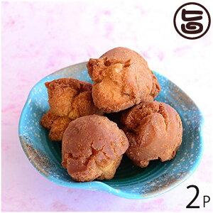さーたーあんだぎー袋 黒糖 5個入り ×2袋 沖縄 定番 人気 土産 お菓子 黒砂糖 秘密のケンミンSHOW 送料無料