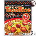 タコライス 3袋入り×2袋 送料無料 沖縄 人気 定番 ご飯 土産