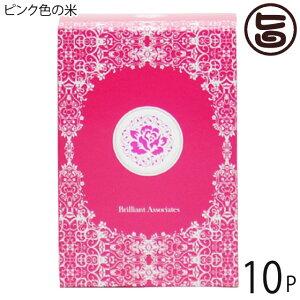 ブリリアントアソシエイツ 華貴婦人のピンク米 150g×10P 鳥取県産きぬむすめ使用 すし酢と合わせて手毬寿司など パーティーやお祝い事 贈り物にもおすすめ 条件付き送料無料