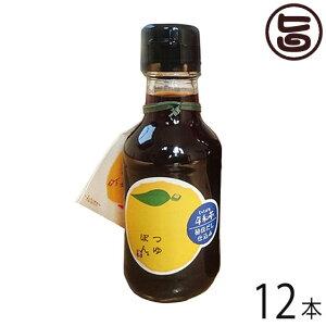 平和亭 つゆぽん 150ml×12本 島根県産柚子 生搾りのみ100%使用 そばつゆ 万能調味料 化学調味料・保存料不使用 条件付き送料無料