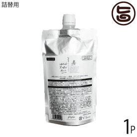 re・make ゆず レスキューローション 詰替用 250ml×1P 頭皮、ボディ用化粧水 3回分のお得な詰替用 化粧水 送料無料