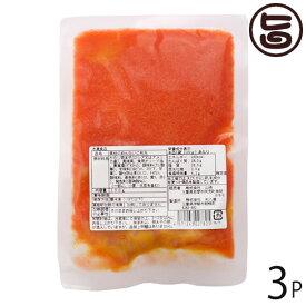 山崎 パール明太子 100g×3P 三重県 土産 人気 海鮮惣菜 貝柱のめんたいこ和え アコヤ貝柱 条件付き送料無料