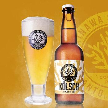 サンゴビール330ml4種グラス2個セット