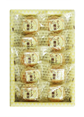 阿蘇のチーズ饅頭10個入り