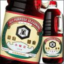 【送料無料】キッコーマン 濃口醤油 ハンディペット1.8L×1ケース(全6本)【1800ml】