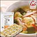アマノフーズ 業務用 たまごスープ TR-30 30食入×1袋【天野実業】【AMANO】【フリーズドライ】【インスタント食…