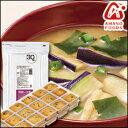 アマノフーズ 業務用 なす汁 GN-30 30食入×1袋【天野実業】【AMANO】