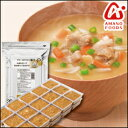 アマノフーズ 業務用 豚汁 GT-30 30食入×1袋【天野実業】【AMANO】【フリーズドライ】【インスタント食品】【お…