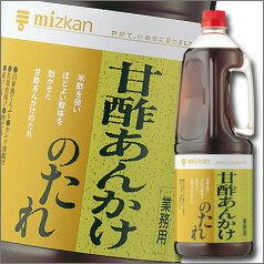 ミツカン 甘酢あんかけのたれハンディペット2150g×1ケース(全6本)