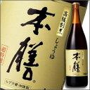 ヒゲタしょうゆ 本膳1.8L瓶×1ケース(全6本)【1800ml】【キッコーマン】【Kikkoman】