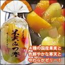 サンヨー 果実ゼリー 果実みつ寒400g×1ケース(全6個)【ゼリー】【サンヨー堂】 ランキングお取り寄せ