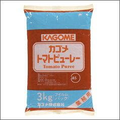 【当店オリジナルすぐに使えるクーポン付】【送料無料】カゴメ トマトピューレーフィルム3kg×2ケース(全8本)