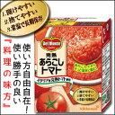 デルモンテ 完熟あらごしトマト388g×1ケース(全12個)〜果肉の贅沢〜【Kikkoman】【キッコーマン】