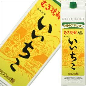 大分県・三和酒類 25度 いいちこパック1.8L×1ケース(全6本)【1800ml】