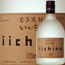 【送料無料】大分県・三和酒類 25度 いいちこシルエット720ml×1ケース(全12本)