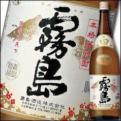 宮崎県・霧島酒造 本格芋焼酎 白霧島(しろきりしま)20度1.8L瓶×1ケース(全6本)