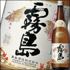 宮崎県・霧島酒造 本格芋焼酎 白霧島(しろきりしま)25度1.8L瓶×1本