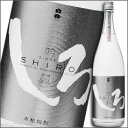 【送料無料】熊本県・高橋酒造 こめ焼酎25度 白岳 銀しろ1.8L×1ケース(全6本)