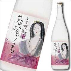【送料無料】京都・宝酒造 しそ焼酎「若紫ノ君」20度1.8L×1ケース(全6本)