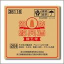 【送料無料】京都・宝酒造 紹興酒「塔牌」(陳五年) バッグインボックス20L×1本【TAKARA】【寶酒造】