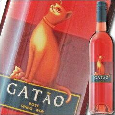 【送料無料】ヴィニョス ボルゲス ガタオ ロゼ750ml×6本セット【Vinhos Borges Gat?o Rose】【ポルトガルワイン】【発泡性】【ロゼワイン】【果実酒】