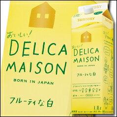 【送料無料】サントリー デリカメゾン 白1.8L紙パック×2ケース(全12本)