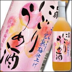 【送料無料】白鶴酒造 にごりうめ酒720ml×1ケース(全6本)【梅酒】【果実酒】