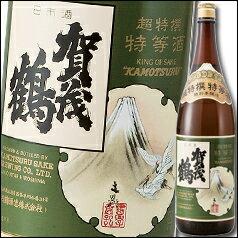 広島県・賀茂鶴酒造 賀茂鶴 超特撰特等酒1.8L×1本【1800ml】