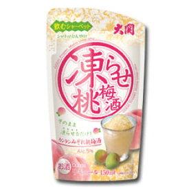 【送料無料】大関 凍らせ桃梅酒150mlパウチ詰×1ケース(全12本)